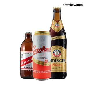 Kit-3-Cervejas-Importadas-SAMSUNG-PAY-1