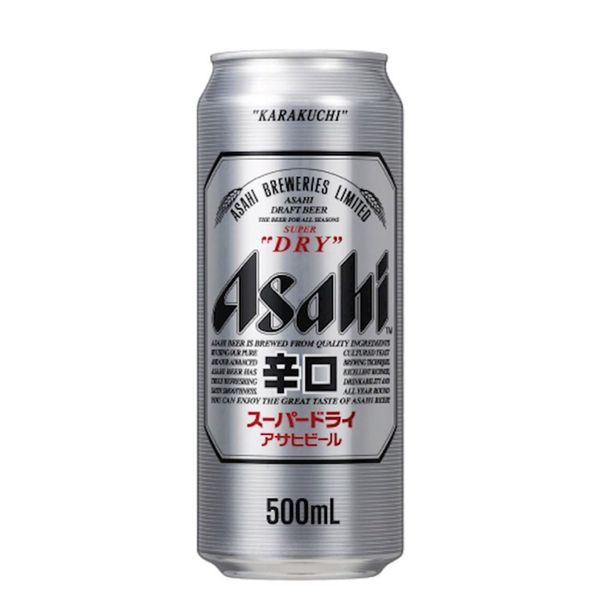 Cerveja-japonesa-Asahi-Super-Dry-lata-500ml-1