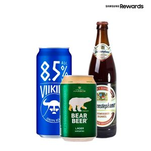 Kit-3-Cervejas-Importadas-SAMSUNG-PAY-1